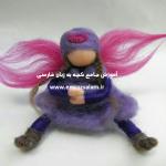 آموزش عروسک های کچه ای