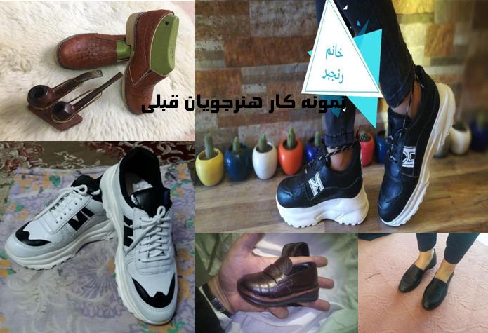 آموزش دوخت کفش پارچه ای